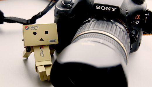 簡単キャプチャーソフト PettyCamera(ぺティカメラ)。ブログや資料作りに活躍します!