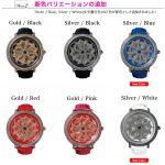 多くの芸能人が愛用する腕時計ブリラミコ(brillamico)の魅力。メンズ、レディース腕時計