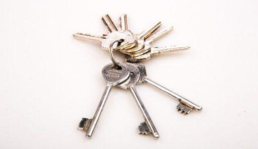 鍵穴が固くてまわしにくい、鍵が入りにくい・抜きにくい時の直し方