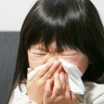 すぐにできる子供の花粉症対策。たったこれだけで症状が和らぎます。