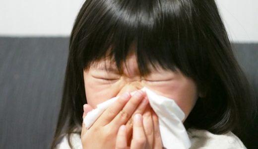 すぐにできる薬を使わない子供の花粉症対策。たったこれだけで症状が和らぎます。