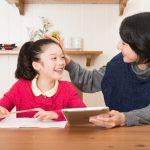子供が国語力を身につけるための日常生活のコツ。親子の絆がカギ!