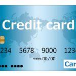 クレジットカードとブラックリスト。その仕組みと解除までの期間