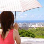 日焼け止めの正しい塗り方、選び方。敏感肌でもUV(紫外線)から守るおすすめの日焼け対策。