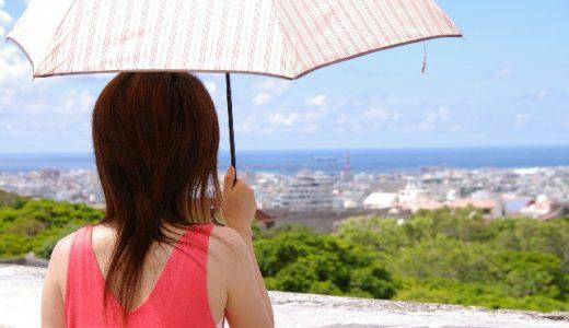 日焼け止めの正しい塗り方、選び方。敏感肌でも紫外線から守る日焼け対策。