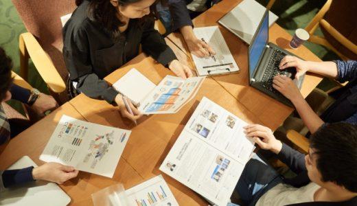 議事録の書き方のコツと議事録作成用ソフト「会議録おこそ」の使い方