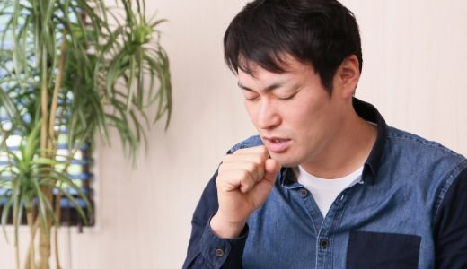 寝る時にでる咳を止める方法。咳が出にくい寝方を紹介。