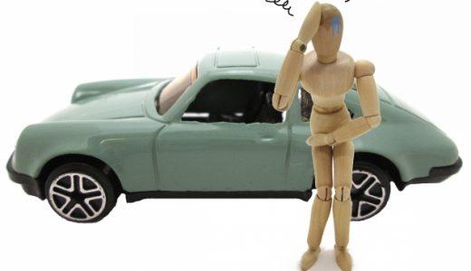 車酔いの原因と予防法。ドライブを楽しむ6つのポイント