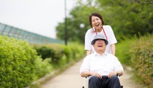 ハローワークで介護資格がタダでとれる。ハロートレーニングについて紹介