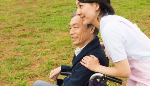 障害児者居宅介護従業者(障害者ヘルパー)の仕事と役割