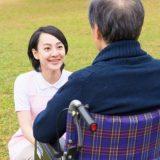 介護職員初任者研修で介護の基礎がわかる。カリキュラムで学ぶこと。