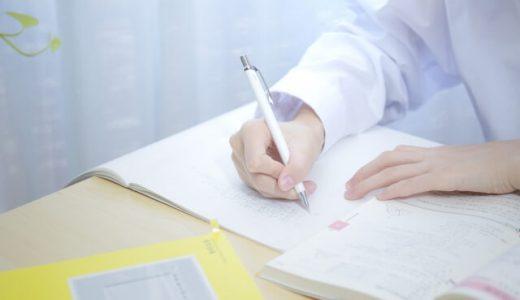 介護資格|介護職員初任者研修をとるメリットと介護スクールの選び方