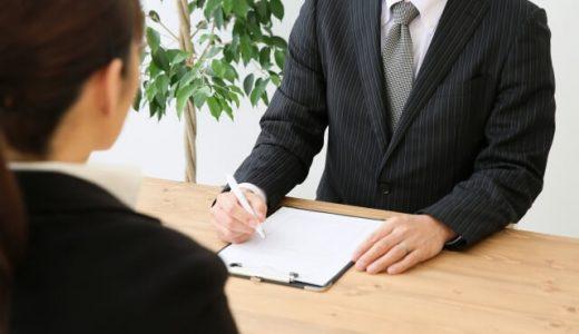 良い職場はコーディネーターが知っている。かいご畑で働きやすい職場を見つけよう